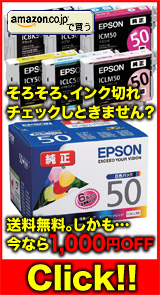 Epson_Ink6pack160
