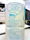 Chichiyasu03