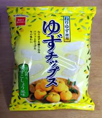 Yuzu_chips01