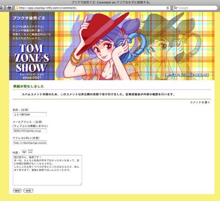 Spam_test