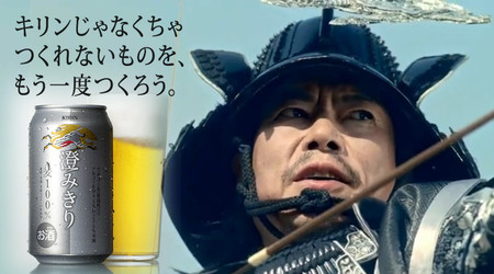 Toyoetsu_sumikiri