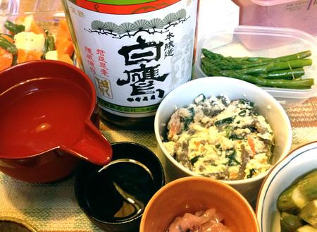 Hakutaka_140813