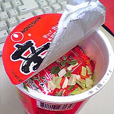 ShinRamyon01