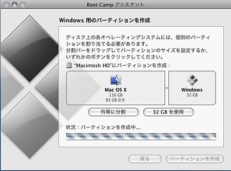 03_bootcamp