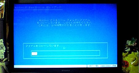 08_install_windowsxp