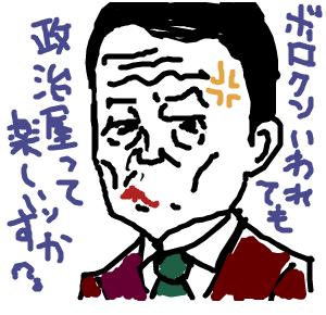Cocolog_oekaki_2008_09_24_18_03