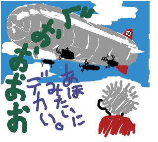 Cocolog_oekaki_2008_09_28_16_34