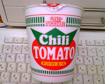 Chilitomato