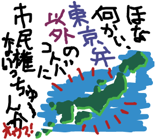 Cocolog_oekaki_2008_10_23_11_02