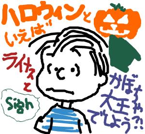 Cocolog_oekaki_2008_10_28_23_29