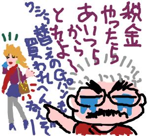 Cocolog_oekaki_2008_11_13_16_46