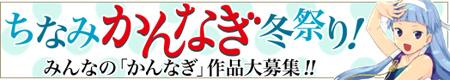 Kan_banner