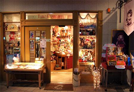 Kobe_doll_museum