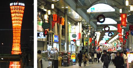 Motomachi4_0812