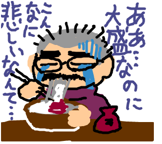 Cocolog_oekaki_2009_01_14_11_41
