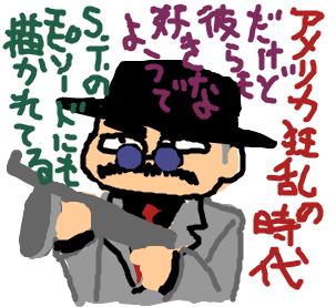 Cocolog_oekaki_2009_01_16_17_16