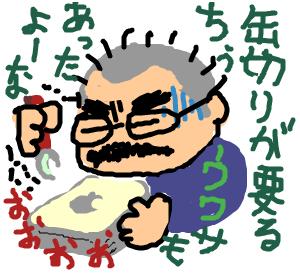 Cocolog_oekaki_2009_01_29_14_10