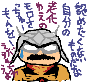 Cocolog_oekaki_2009_01_30_16_13