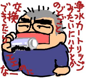 Cocolog_oekaki_2009_02_06_17_17