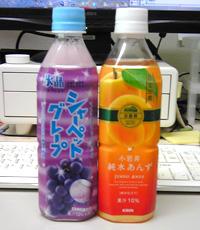 Mazui_juce02