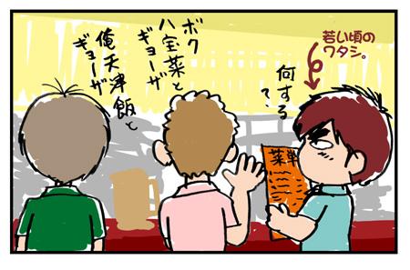 Saucehapposai_01