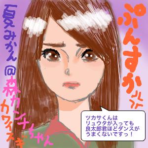 Cocolog_oekaki_2009_05_14_17_02