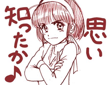 Yumi100106