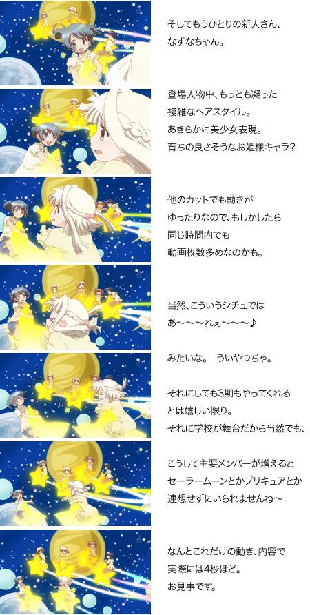 Hidamari_film4