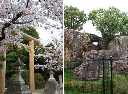 Hebidukakaikoyashiro