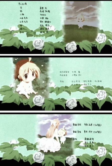 Hanamaru_04