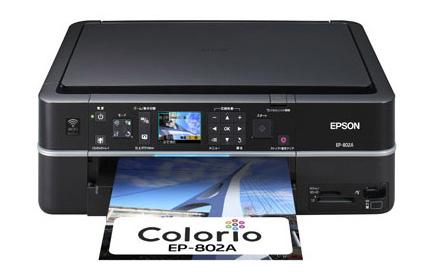 Colorio802a