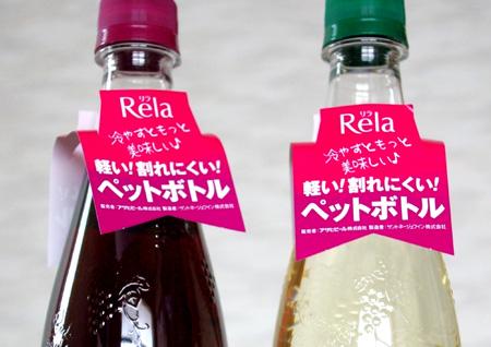 Rela02