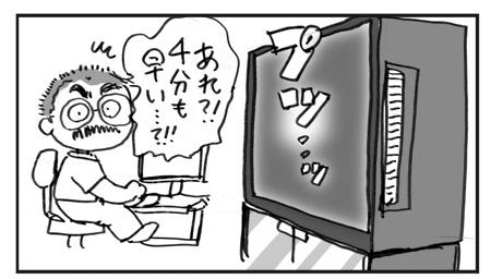 Chideji_lasta_01