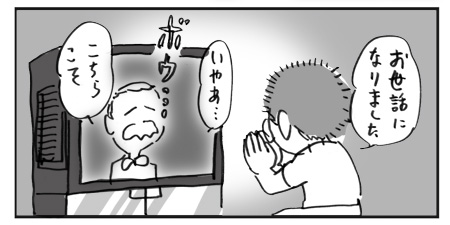 Chideji_lasta_03