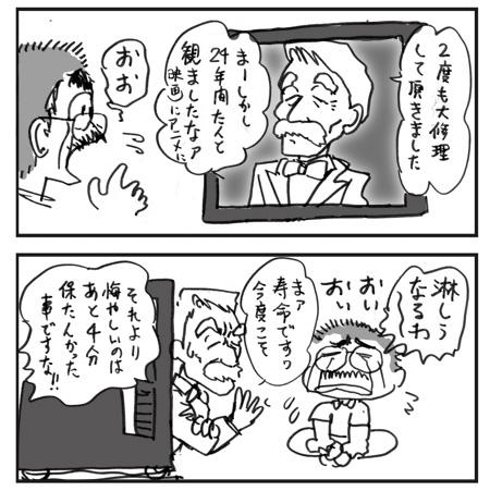 Chideji_lasta_04