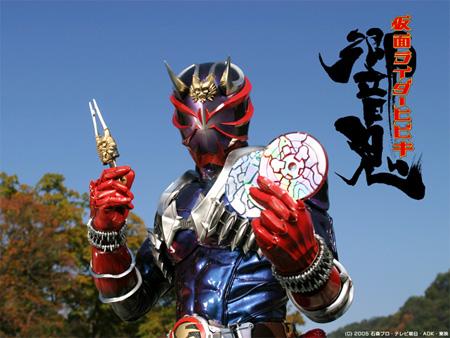 Rider_hibiki