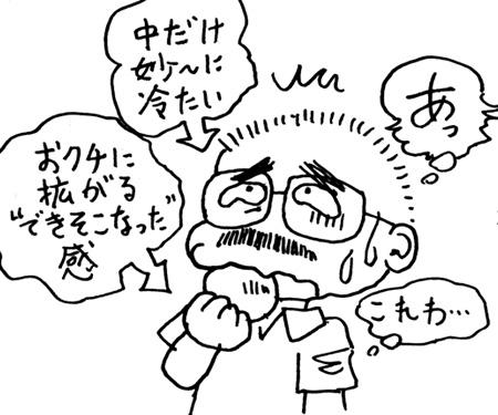 Odddream2