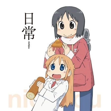 Nichijou03