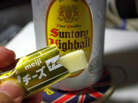 Suntoryhighball