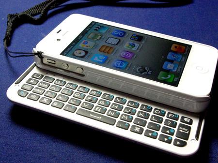 Iphone9467