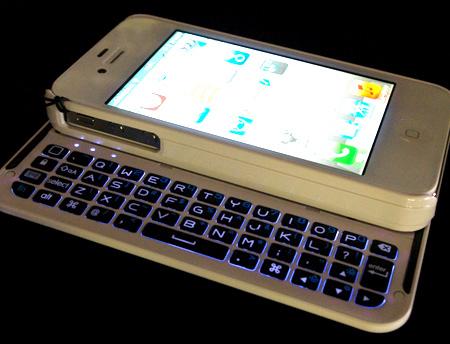 Iphone9468