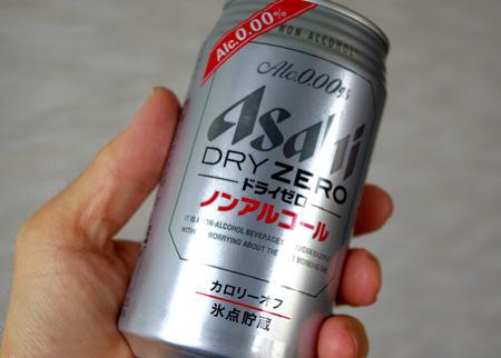 Dry_zero
