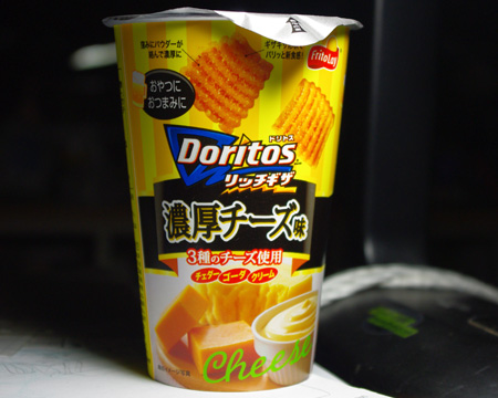Doritos_11