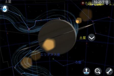 Saturn02