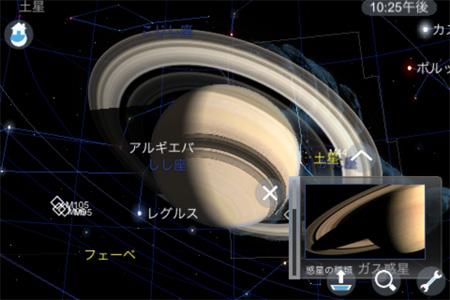 Saturn03