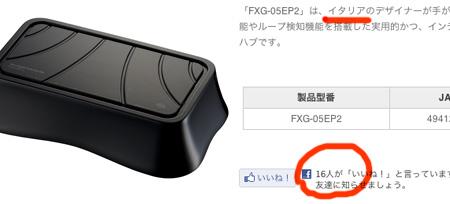 Fushigi_hub00