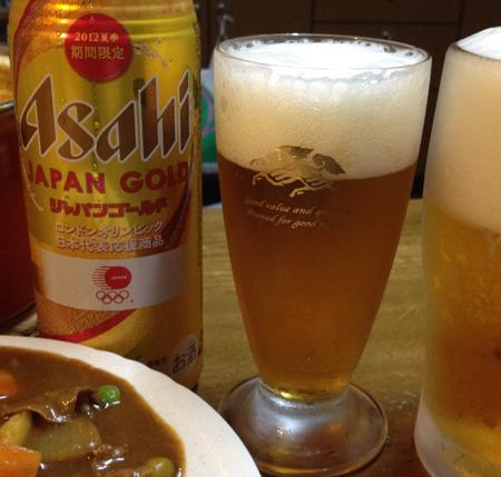Japangold