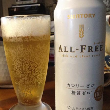 Allfree
