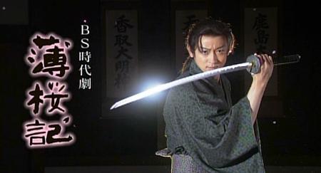 Hakuouki_00