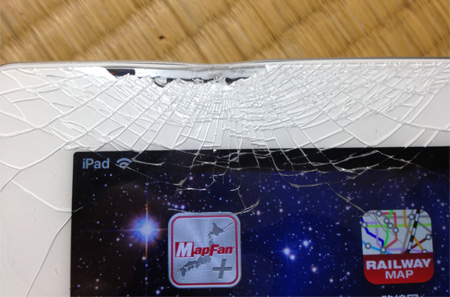 Ipad_crash_01